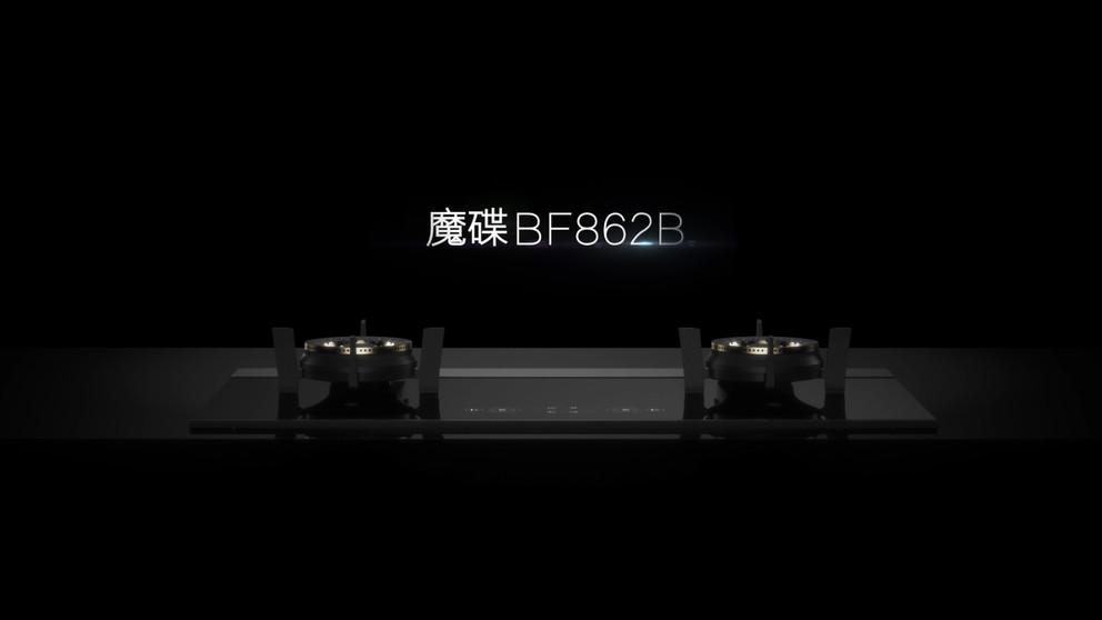 Product-BF862B